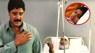 Srihari Interesting Movie Scene   Telugu MOvies     70MM Movies