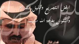 تحميل اغاني خالد عبدالرحمن _قصيدة السيادة MP3