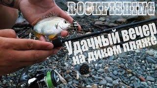 Рыбалка на молу в туапсе