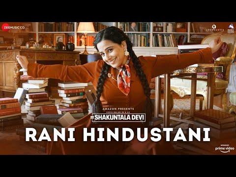 Hindi Songs Antakshari Starting With R Hindi song lyrics displayed here are for educational purposes only. hindi songs antakshari starting with r