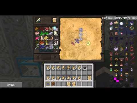 Игры герои меча и магии 6