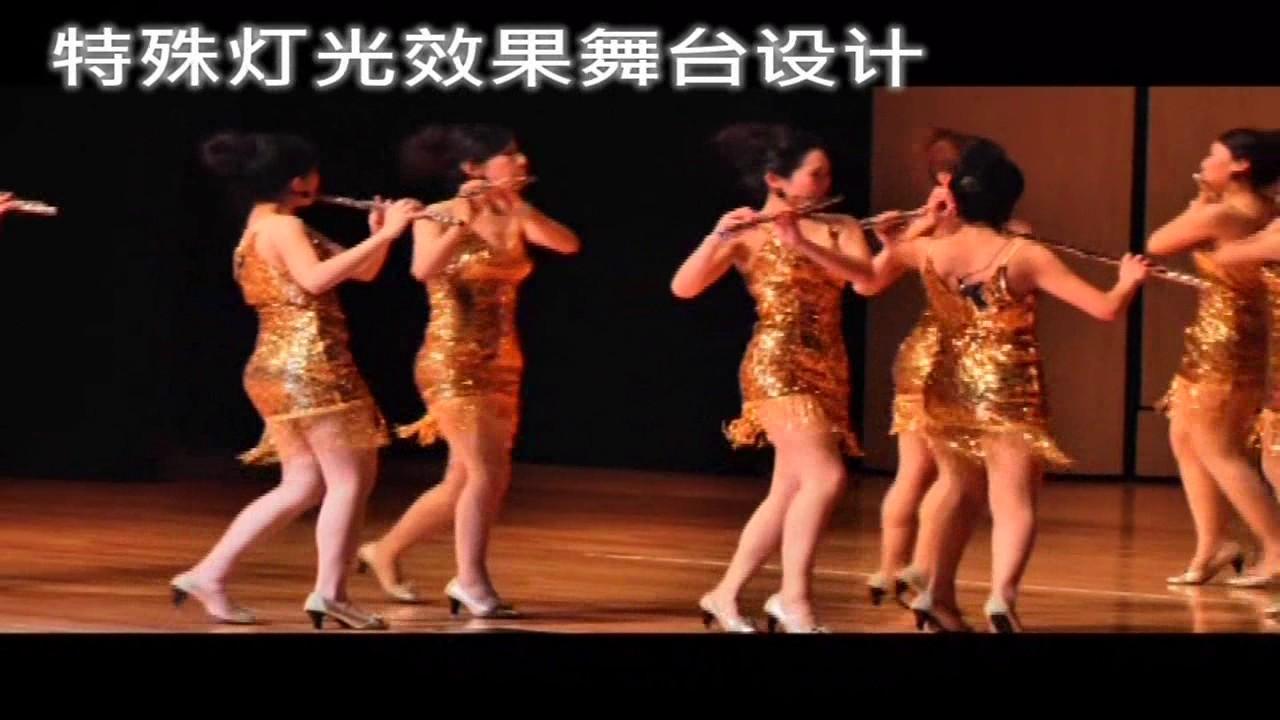 2014西安絲綢之路演出