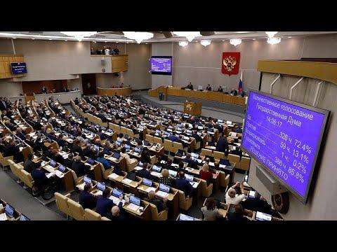 Πέρασε από τη Δούμα το ασφαλιστικό που διχάζει τη Ρωσία – Συμβιβαστικός ο Πούτιν…