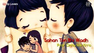Sahan Ton Wadh Download Free Tomp3pro