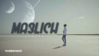 Samara - Ma3lich