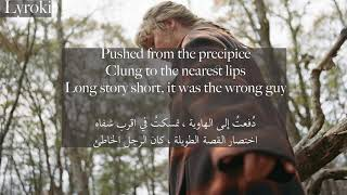 Taylor Swift long story short (مترجمة)