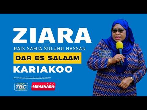 #TBCLIVE: ZIARA YA KUSHTUKIZA YA RAIS SAMIA SULUHU HASSAN SOKO LA KARIAKOO