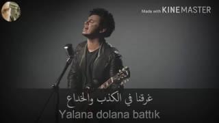 بوراي - أنا لم اعد احبك بعد الآن مترجمة للعربية HD