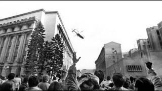 Nicolae Ceaușescu - Overthrow
