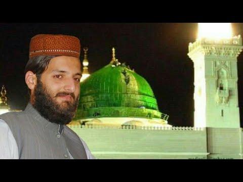 Salman Bacha new nazam