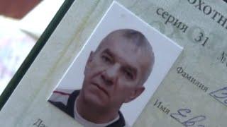 Интервью с гражданской женой и свидетелем убийства Евгения Вахтина врачём-боксёром И. Зелетдиновым