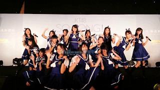 JKT48   Hikaeme I Love You (Under Girls)