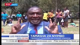 Awamu ya pili za Tamasha za nyimbo zinaendelea chuoni Kabarak