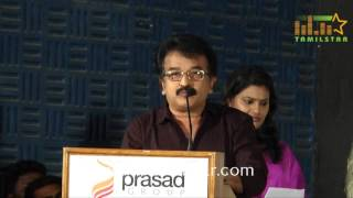 Savarikkadu Movie Audio Launch