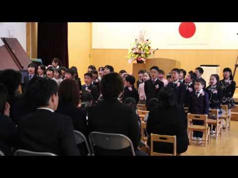 平成27年度 みなみ保育園 卒園式 歌
