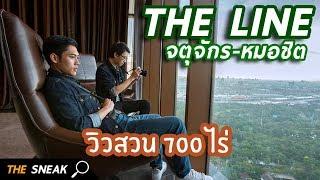 The Sneak EP.10 - The Line จตุจักร-หมอชิต คอนโดวิวสวน 700 ไร่