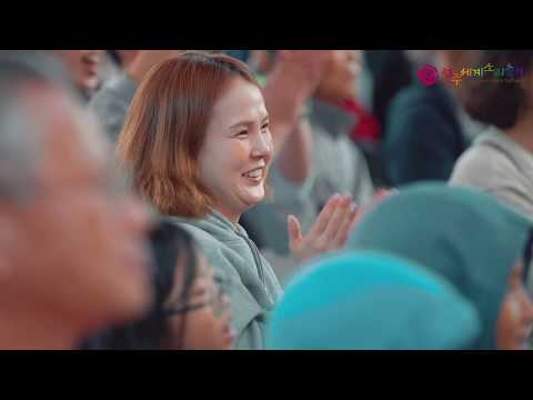 2018 Jeonju Int'l Sori Festival After Movie