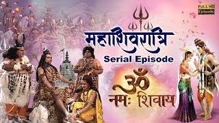 Episode 11 || Om Namah Shivay