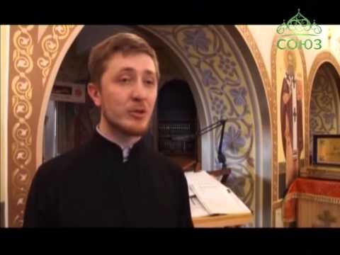Правила православной церкви для мирян