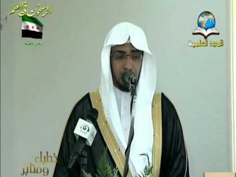 شهر رمضان …خطبة الجمعة للشيخ صالح المغامسي في الطائف
