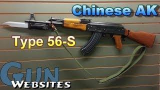 AK47 Norinco Type56 S