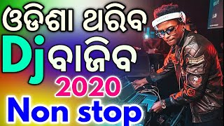 Odia New Songs Dj Non Stop 2020 Hard Bass Bosted