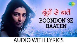 Boondon Se Baatein with lyrics | बोंडोन से बटेन