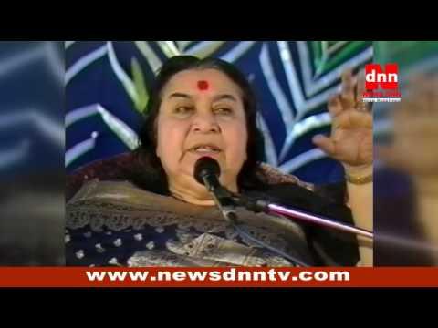 Shri Krishna Puja Talk By H. H. Shri Mata Ji Nirmala Devi Ep 107