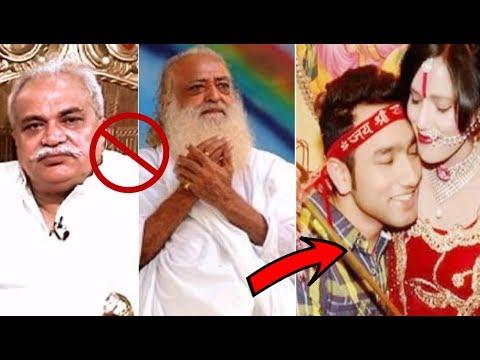 Top 5 फर्जी बाबा / गुरु  in india  -  A massage to youth