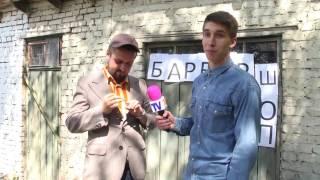 NeNews| Барбер-шоп в Ярмолинцях