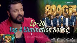 Boogie Woogie | Full Episode 26 | OFFICIAL VIDEO| AP1 HD TELEVISION| TOP 4 Elimination