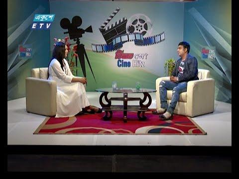 সিনে হিটস | Cine Hitz | EP-275 | Joy, Singer  | ETV Entertainment