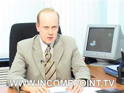 IncomePoint.tv: прописка и выписка при сделках с жильем