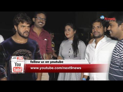 शंहशाह के म्यूजिक लॉच पर कुछ इस तरह दिखे काजल खेसारी | Khesari, Kajal At Shehanshah Music Launch