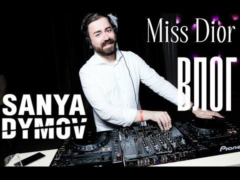 DJ Саня Дымов, відео 5