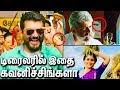 foto Viswasam - Official Trailer BREAKDOWN | Ajith Kumar, Nayanthara | Review And Reaction