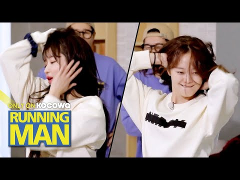 So Min's Competitors Feel Defeated After Seeing YooA's Sexy Dance [Running Man Ep 480]