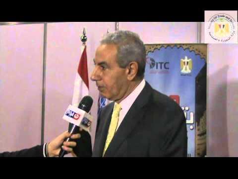 المهندس/طارق قابيل وزير التجارة والصناعة يطلق ملتقى لتوظيف 15 الف شاب فى 65 شركة صناعية