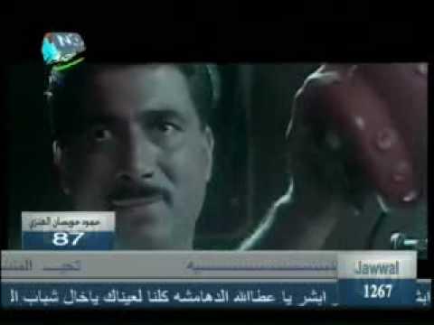 احمد زكى و اغنيه ماجده الرومى حبيبى