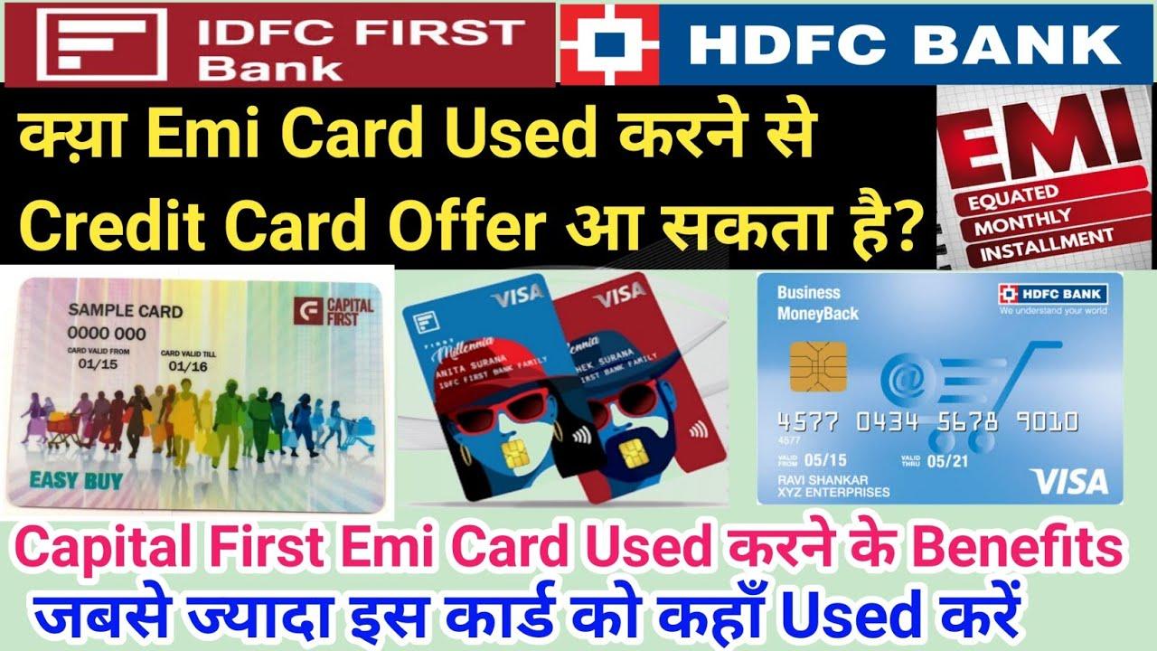 Customer Long Lasting Loan, Capital First Emi Card Utilized करने से भी/ Charge Card Deal मिलेगा thumbnail