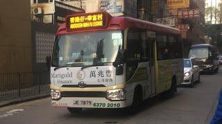 紅色小巴 JE7879@香港仔-旺角 全程行車紀錄
