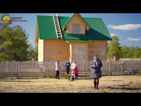 Мнение Мишариной Алины о компании «Центр домостроения»