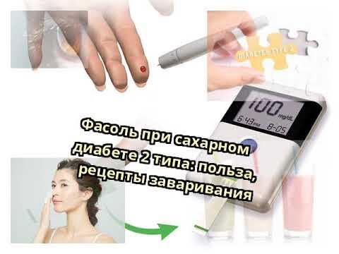 К заболеваниям какой системы относится сахарный диабет