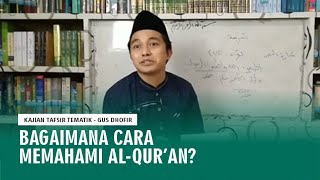 Kembali kepada Al-Qur'an dan Hadits?