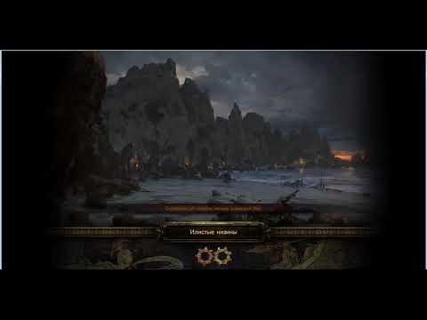 Path Of Exile - Первое знакомство с игрой) часть #1
