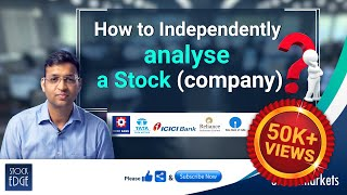 How to Analyze a Stock - All you need to do before Investing or Trading