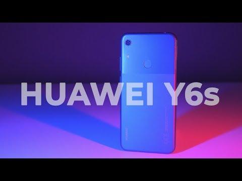 Смартфон Huawei Y6s (JAT-LX1) лиловый