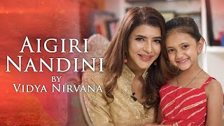 Aigiri Nandini Female Voice Mp3 Download