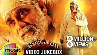 Shiridi Sai Telugu Movie Songs | Video Jukebox | Nagarjuna | Srikanth | MM Keeravani | Mango Music