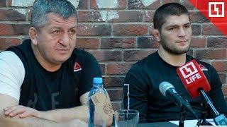 Хабиб Нурмагомедов с отцом встречаются с фанатами в Санкт-Петербурге